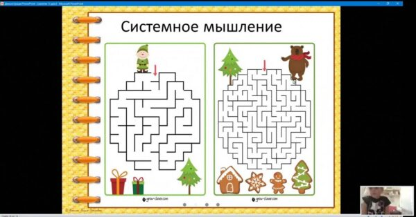 фото онлайн занятий по ментальной арифметике