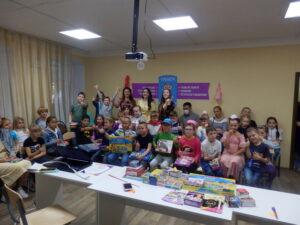 offline детский центр