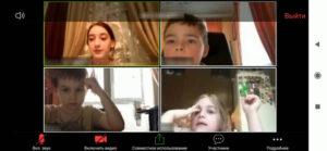 онлайн урок подготовки к школе